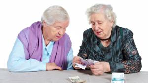 Разница между пенсиями