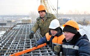 Должностные инструкции в строительстве