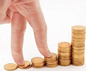 Индексация заработной платы  образец