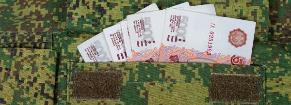 Изображение - Образец рапорта на материальную помощь военнослужащим osobennosti-oformlenija-raporta