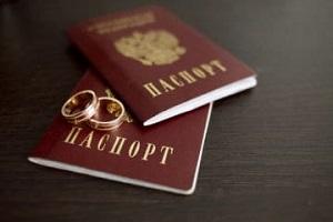 изменения в трудовой после замужества