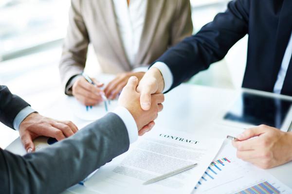 Допсоглашение к договору поставки