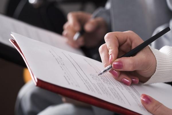 Форма договора для микропредприятий