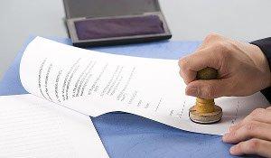 Регистрация договора аренды нежилого помещения сроки