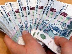 Служебная записка на доплату торговля