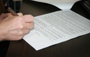 Общие положения договора