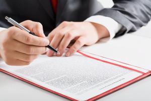 Определение и законодательство