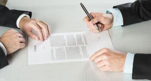 Дополнительное соглашение об увеличении объема поставки