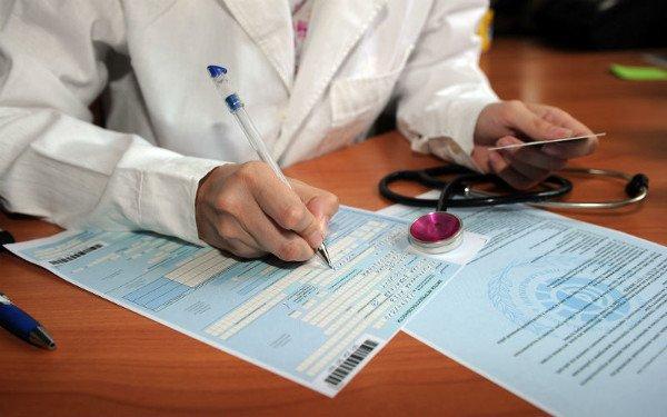 Изображение - Как работодателю проверить достоверность больничного листа proverit-bolnichnyj-list-po-nomeru-onlajn