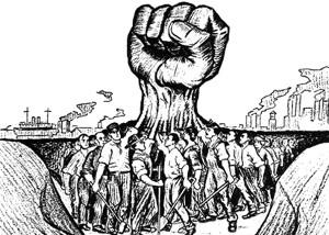 Зачем нужен профсоюз