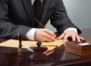 Характеристика юриста