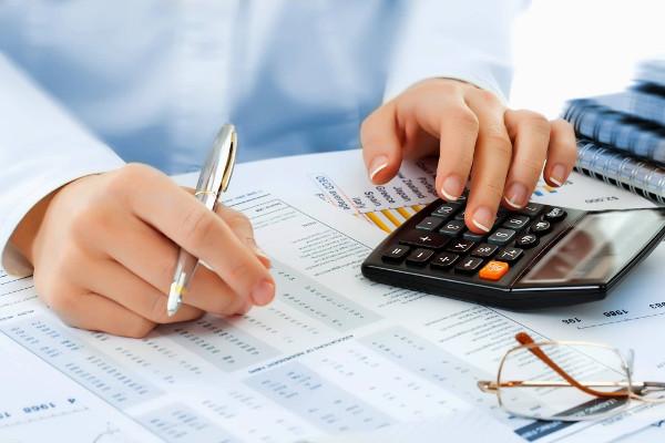 Налоги и удержания с ЗП