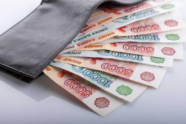 Основная и дополнительная зарплата