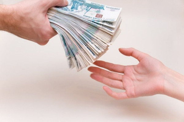 Справка о доходах для соцзащиты