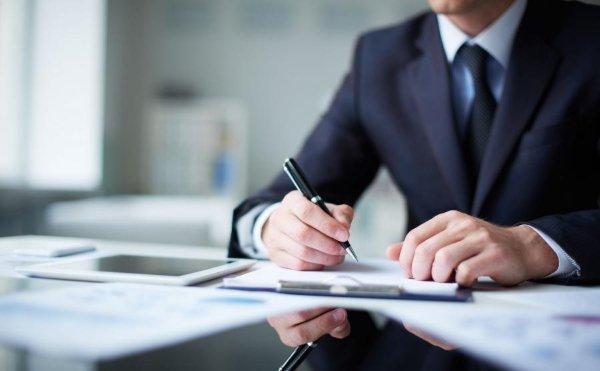 Необходимые документы и оформление