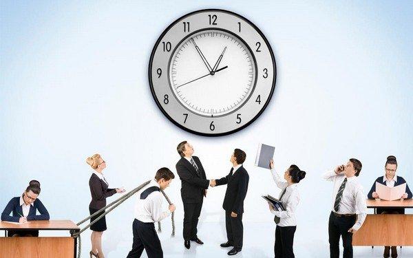 Сокращенное рабочее время