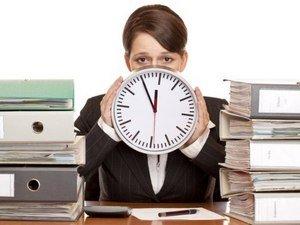 Сокращение рабочего времени