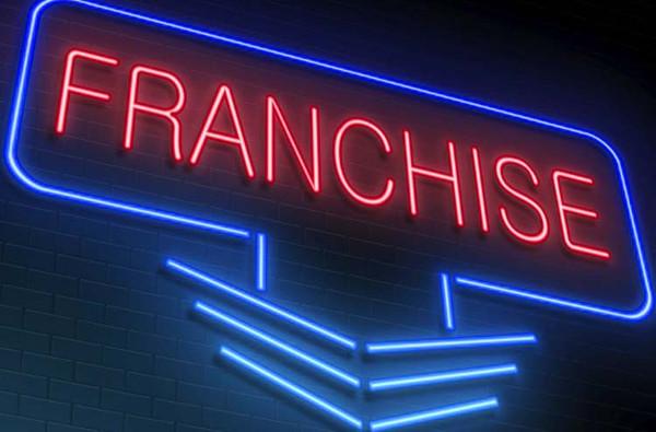 Что такое франшиза в бизнесе