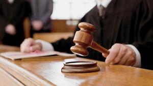 Гражданско-правовое разбирательство