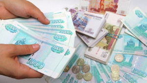 Изображение - Неустойка за задержку зарплаты kompensaciya-za-zaderzhku
