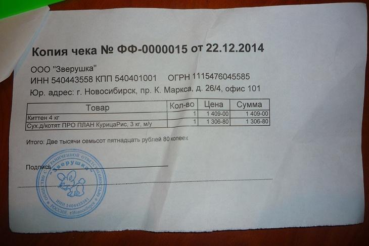 Изображение - Правильные копии чека - залог успешных проверок neobxodimost-ispolzovaniya-kopii