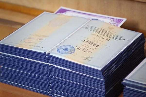Проверка диплома в реестре