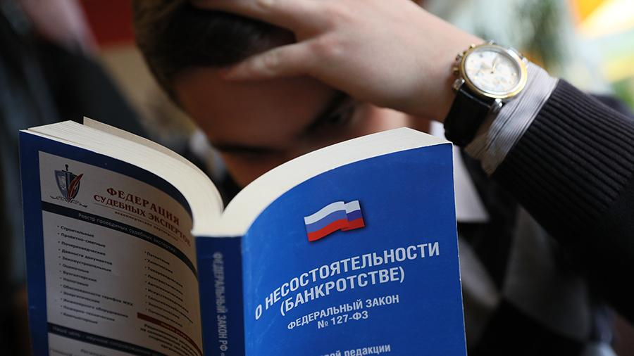 Изображение - Соглашение о прощении долга KAZ_2072