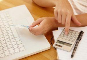 Узнать готовность документов о государственной регистрации