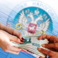 Налог на прибыль в России