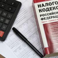 Отличие налогов от сборов