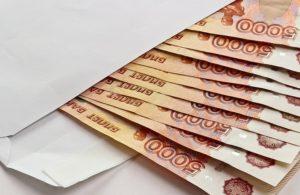 Как ИП законно снять деньги с расчетного счета