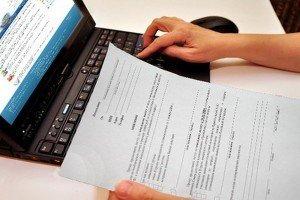 Подача заявки онлайн