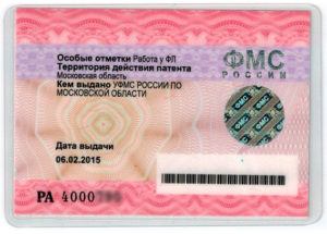 Документы для заключения договора подряда с иностранным гражданином