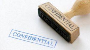 Гриф конфиденциальности