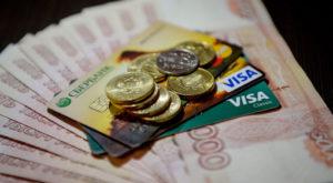 Коммерческий кредит