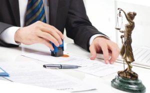 Как правильно заверить документы копия верна образец