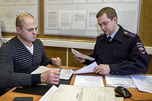 Лицензионно-разрешительный отдел