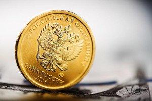 Изображение - Реквизиты для уплаты единого налога для ип oplata-v-byudzhet