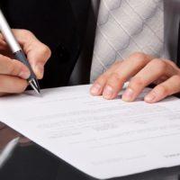 Приложение к договору образец