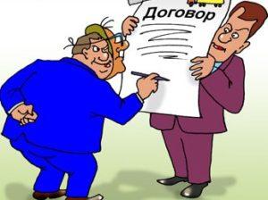 Кто имеет право подавать заявление об признании договора незаключенным