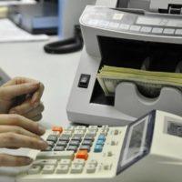 Обслуживание счета
