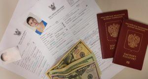 Справка с места работы для визы
