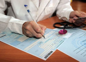 медицинская справка при приеме на работу
