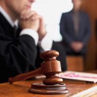 Судебное наказание за взятку