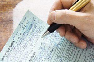 Внесение исправлений в документ