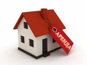 Предвартиельные договора аренды помещения с оплатой