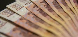 Пт расчеты по договору по предоплате