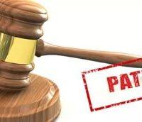 Патентное право — это