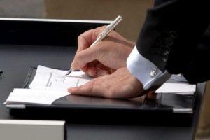 Как в протокол разногласий внести изменения из приложения к договору