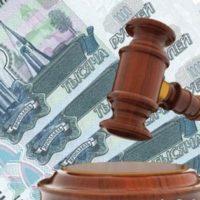 штраф по закону о защите прав потребителей